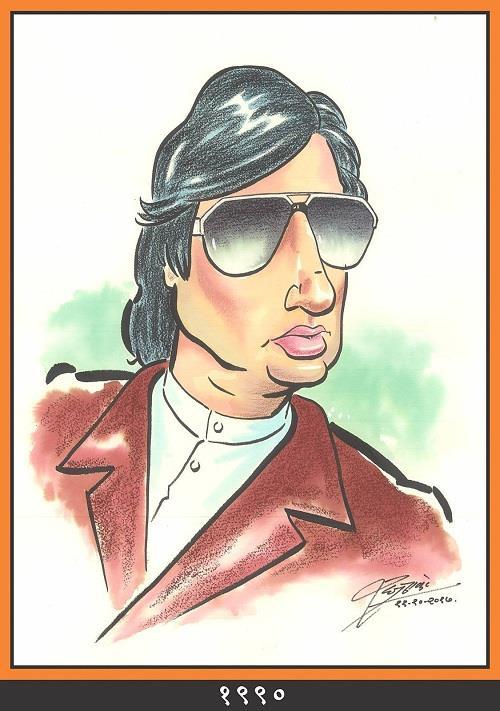 राज ठाकरे ने अमिताभ बच्चन की चौथी तस्वीर 90 के दशक की दिखाई जिसमे उम्र उनपर हावी होती दिखाई दी।