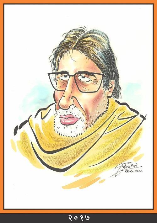 और ये है वो अंतिम तस्वीर जिसमें अमिताभ बच्चन को उनके मौजूद स्वरूप में दिखाया गया है। चेहरे पर छुर्रियां और आंखों पर चश्मा।