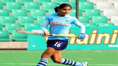 सिंगापुर में 29 अक्टूबर से खेली जाने वाली एशियन चैंपियंस ट्रॉफी के लिए फॉरवर्ड वंदना कटारिया को भारतीय महिला हॉकी टीम की कप्तान घोषित किया गया।