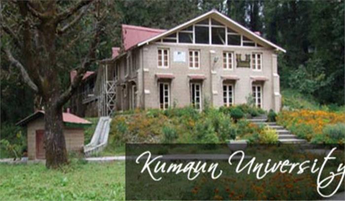 कुमाऊं विश्वविद्यालय में पढ़ाया जाएगा राज्य का इतिहास,छात्रों को मिलेगी देवभूमि के बारे में सभी जानकारी