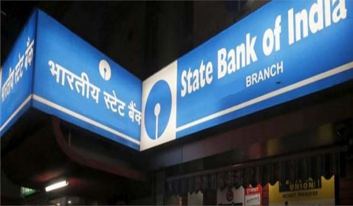 इन बैंकों के ग्राहक बदल लें अपनी चेक बुक, 30 सितंबर के बाद चेक और आईएफएससी कोड नहीं होंगे मान्य