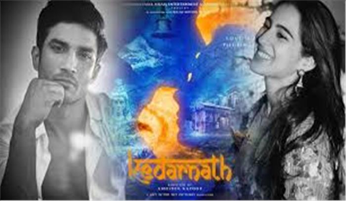 देवभूमि का एक और कलाकार दिखाएगा अपने अभिनय का जलवा, 'केदारनाथ' में पिट्ठू की भूमिका निभा रहे 'धीरज'