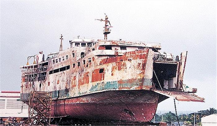 फिलिपींस में एक मालवाहक जहाज समुद्र में डूबा, 11 भारतीय क्रू मेंबर लापता