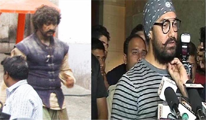 आमिर की