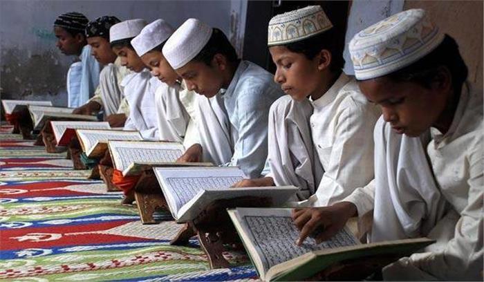 आॅनलाइन जानकारी नहीं देने वाले मदरसों की मान्यता होगी रद्द, फर्जीवाड़े पर लगाम लगाने की कवायद तेज