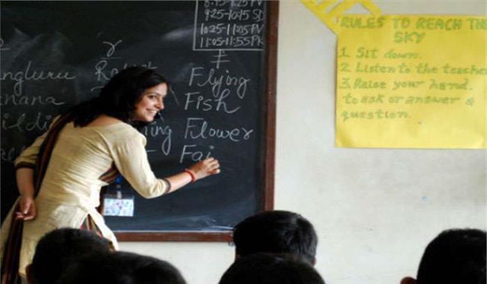 केन्द्र ने विशिष्ट बीटीसी वाले शिक्षकों को दिया झटका, ब्रिज कोर्स करना किया अनिवार्य