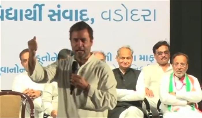 राहुल गांधी की फिर फिसली जुबान, कटाक्ष करते हुए मोदी की जगह मुुंह से निकला मनमोहन का नाम