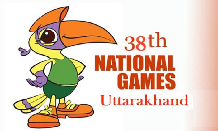 उत्तराखंड: 38वें राष्ट्रीय खेलों का मेजबान
