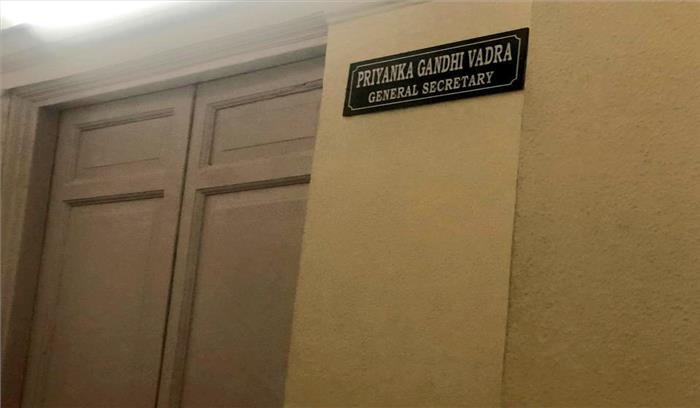 प्रियंका गांधी वाड्रा के ऑफिस में लगी नेम प्लेट , जल्द कांग्रेस की अहम बैठक में नई टीम पर होगा मंथन