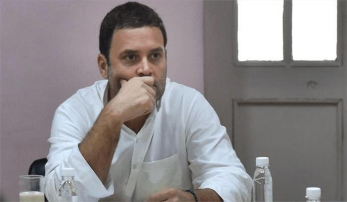 राहुल गांधी ने कर्नाटक कांग्रेस कमेटी भंग की, प्रदेश अध्यक्ष और कार्यकारी प्रदेश अध्यक्ष बने रहेंगे