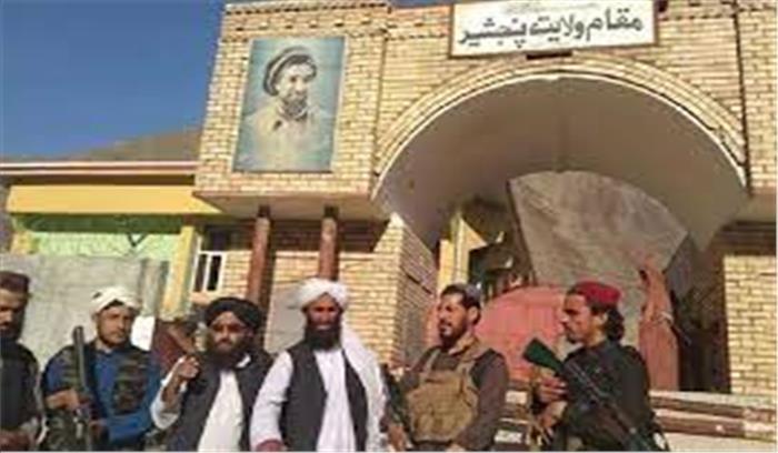 पाकिस्तानी हेलिकॉप्टर की मदद से पंजशीर पर तालिबान का कब्जा!, गवर्नर हाउस के बाहर लहराया तालिबानी झंड़ा