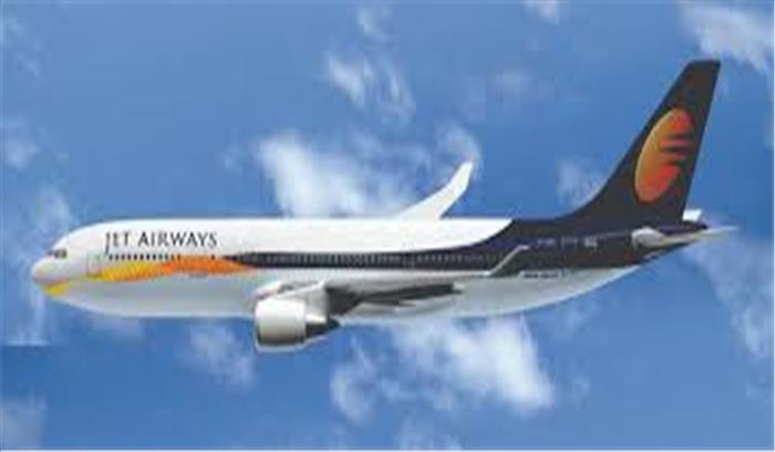 जेट एयरवेज का धमाकेदार 'उड़ान' ऑफर, 967 में करें हवाई यात्रा