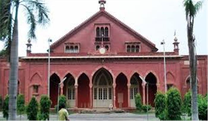 अलिगढ़ मुस्लिम यूनिवर्सिटी के पूर्व उपाध्यक्ष को गोली मारी, चाकू से किए कई वार