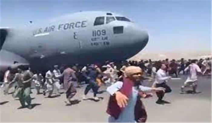 काबुल एयरपोर्ट पर हो सकता है आतंकी हमला , अमेरिका ने अलर्ट जारी कर अपने लोगों से सुरक्षित जगहों पर रहने को कहा