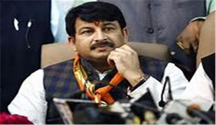 दिल्ली विधानसभा चुनाव 2020- भाजपा ने जारी की अपने 57 उम्मीदवारों की सूची , देखिए किसे कहां से मिला टिकट