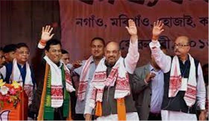 Assam Assembly Election 2021- रुझानों में भाजपा दोबारा सरकार बनाती नजर आ रही है , जानें आंकड़े