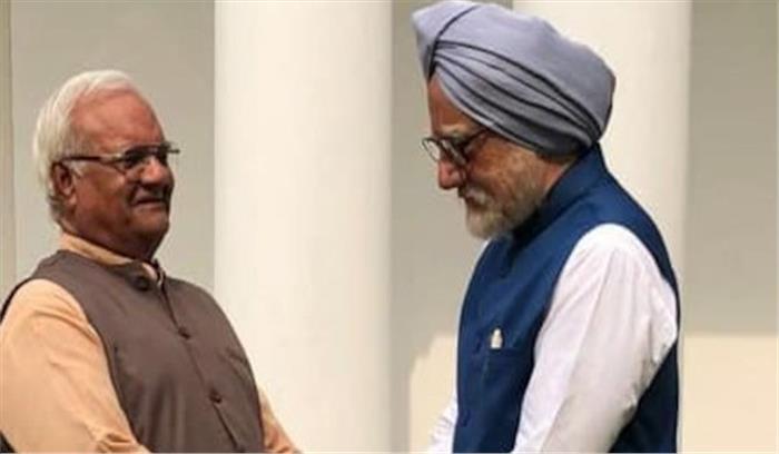 फिल्म में अटल बिहारी वाजपेयी का किरदार निभाएंगे ये अभिनेता, अनुपम खेर ने ट्वीट कर शेयर किया फोटो
