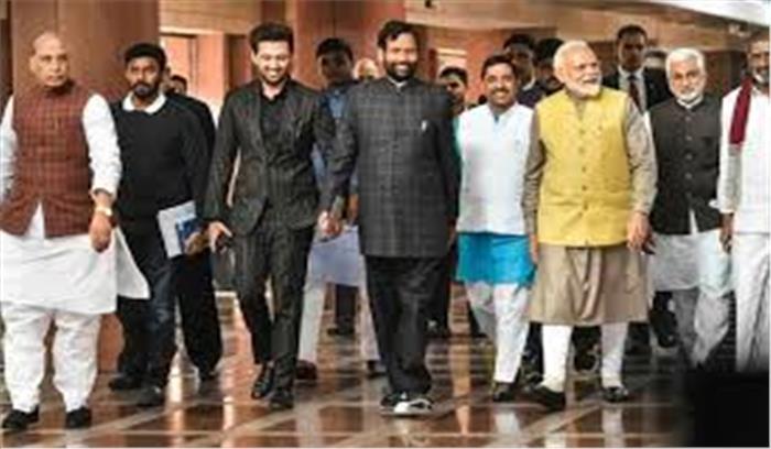 भाजपा की लोजपा को चेतावनी , अगर अपने चुनाव प्रचार में पीएम मोदी की फोटो का इस्तेमाल किया तो FIR करवाएंगे