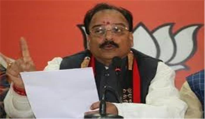 कांग्रेस रोहिंग्या मुसलमानों को भारतीय नागरिकता दिलाना चाहती है , इसलिए CAA के विरोध में उतरी - अजय भट्ट