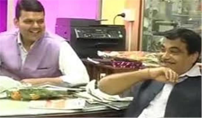 LIVE : शिवसेना-कांग्रेस-पवार सोए रहे , भाजपा ने अपने मास्टरस्टोक से धराशाही कर दिए उनके सपने