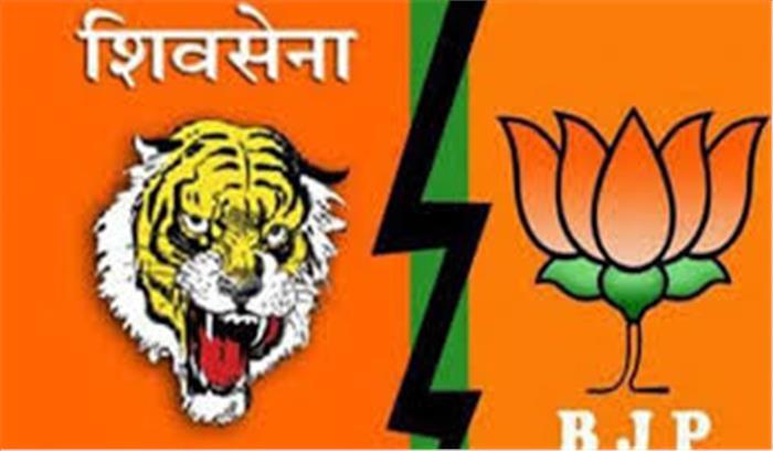 महाराष्ट्र में भाजपा - शिवसेना के बीच बढ़ रही तकरार , भाजपा के समर्थन में आया एक ओर निर्दलीय विधायक