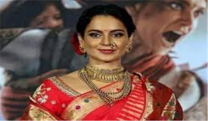 कंगना रनौत मुंबई पहुंचने वाली हैं , अभिनेत्री ने ट्वीट कर कहा - महाराष्ट्र सरकार के