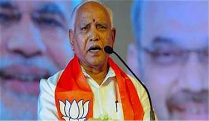 सीएम पद से इस्तीफा देंगे बीएस येदियुरप्पा! , जानें क्या है कारण और कौन होगा कर्नाटक का अगला मुख्यमंत्री