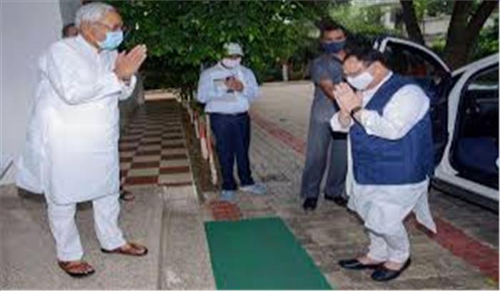 भाजपा ने जारी की अपने उम्मीदवारों की पहली लिस्ट , यहां देखें पहले चरण के लिए किसे कहां से मिला टिकट