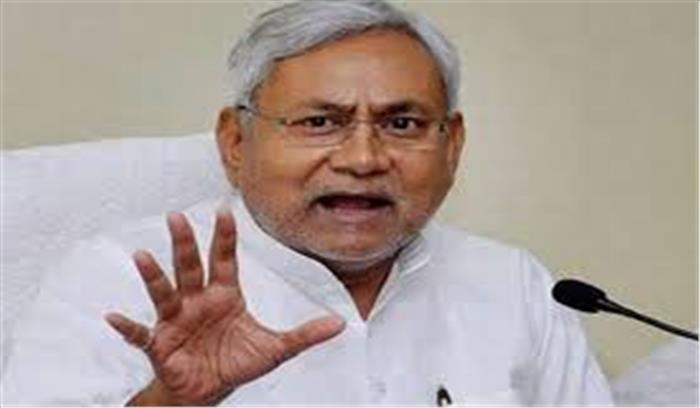 अब बिहार में खैनी पर नहीं लगेगा प्रतिबंध, CM ने किया इंकार
