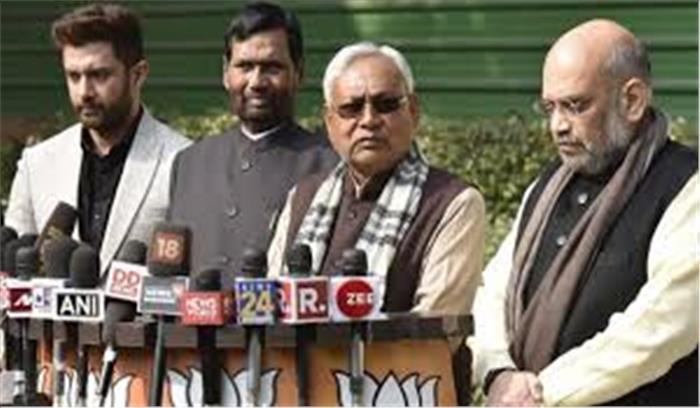 BIhar Assembly Election 2020 - लोजपा चुनाव प्रचार में करना चाहती है मोदी की फोटो का इस्तेमाल , भाजपा ने जताया एतराज
