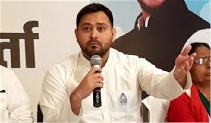 Bihar Assembly Election 2020 - नीतीश सरकार में जमकर भ्रष्टाचार हुआ है , वह बिहार को पीछे करना चाहते हैं - तेजस्वी यादव