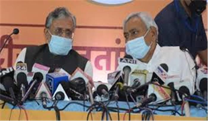 Bihar Assembly election 2020 - भाजपा - जदयू ने बांटी सीटें,  अपने कोटे से देंगे सहयोगियों को सीट , पढ़ें पूरा समीकरण