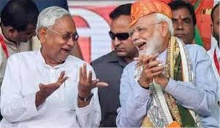 बिहार चुनाव रुझानों में 11 बजे- भाजपा का शानदार प्रदर्शन , तेजस्वी की बाजी को पलट NDA ने छुआ बहुमत का आंकड़ा