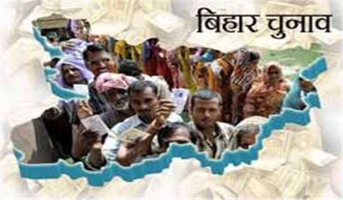 बिहार विधानसभा चुनाव की तारीखों का ऐलान जल्द , पटना पहुंची निर्वाचन आयोग की टीम