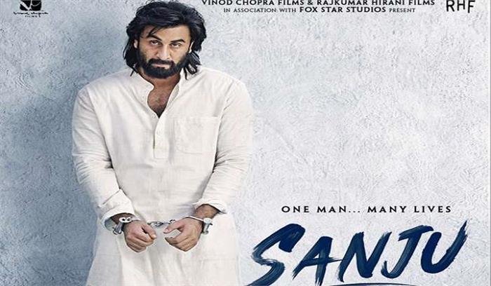 फिल्म रिव्यू : संजू - रणबीर का दमदार अभिनय जो लंबे समय तक याद रहेगा