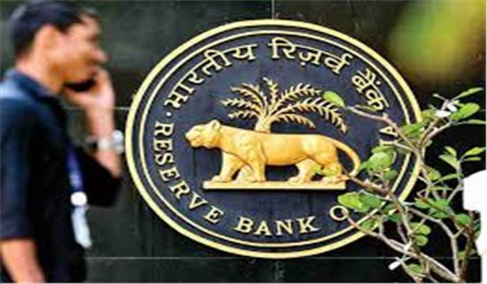 PM MODI बोले- बैंकिंग - नॉन बैंकिंग सेक्टर के पुराने तौर-तरीके बदल रहे हैं , प्रतिदिन NPA रिपोर्ट करना जरूरी
