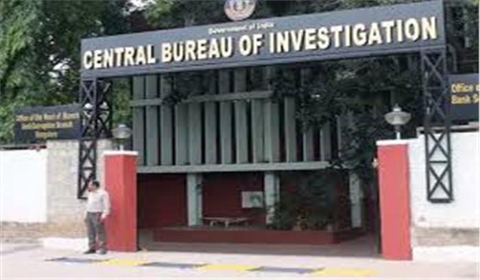 सीबीआई ने नई FIR दर्ज कर जांच के लिए बनाई टीम , संदिग्ध महिला आरोपों को लेकर मीडिया के सामने आई