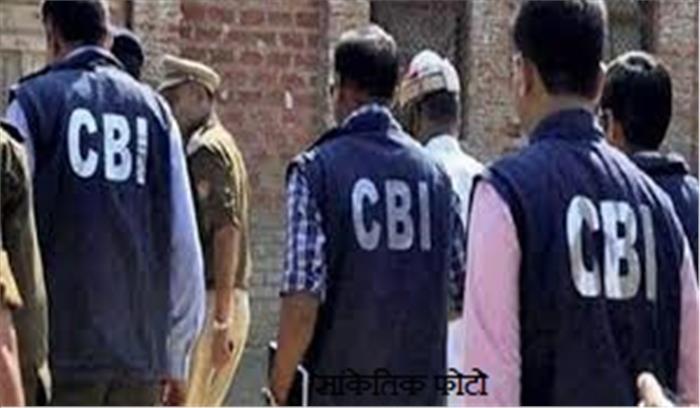 नैनीताल - 'स्पेशल 26' की तर्ज पर ठगी की थी योजना, CBI के नकली ID कार्ड के साथ 3 शातिर गिरफ्तार
