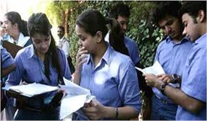 CBSE ने 10वीं-12वीं में कम अंक पाने वाले छात्रों को दिया दूसरा मौका, कंपार्टमेंट के रजिस्ट्रेशन शुरू