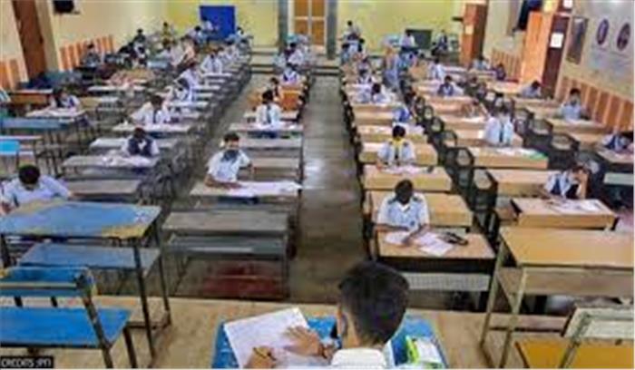 CBSE 10वीं - 12वीं की परीक्षा रद्द कराने संबंधी याचिका पर बोर्ड ने आखिरकार कर दी यह घोषणा , छात्रों को राहत!