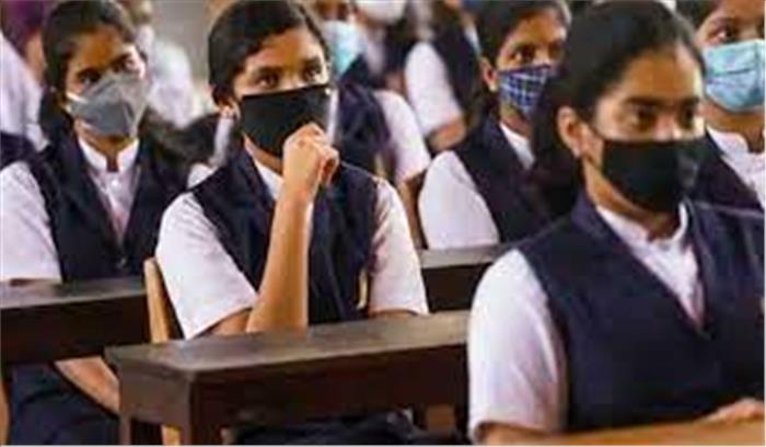CBSE Class 12 Board Exams 2021 - डेढ़ घंटे की होगी इस बार परीक्षा , दिल्ली समेत 4 राज्य सहमत नहीं