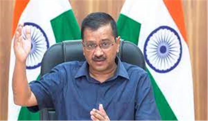 केजरीवाल का ऐलान - सोमवार से दिल्ली में शुरू होगा अनलॉक , फैक्टरी - कंस्ट्रक्शन को छूट , बाजार बंद रहेंगे