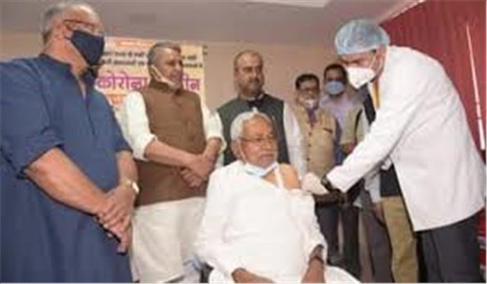 बिहार : सीएम नीतीश कुमार के साथ दोनों डिप्टी सीएम को लेगी कोरोना वैक्सीन की डोज