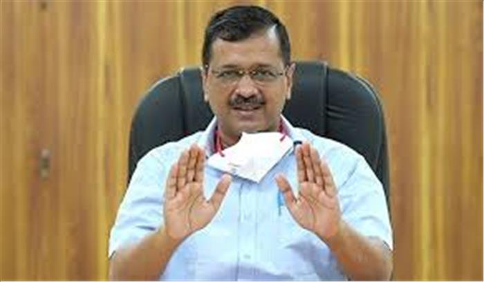 केजरीवाल सरकार को बड़ी राहत , कोरोना के एक्टिव मामलों में TOP-10 की सूची से बाहर हुई दिल्ली
