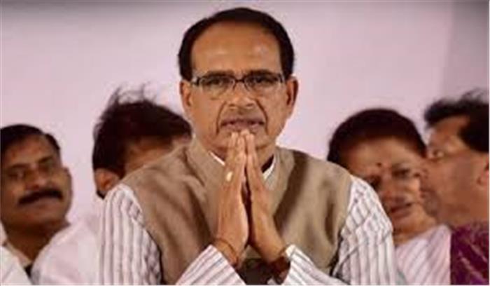 शिवराज सिंह चौहान का चौंकाने वाला ऐलान , कहा - अब एमपी में सरकारी नौकरियां सिर्फ MP का डोमिसाइल वाले लोगों को