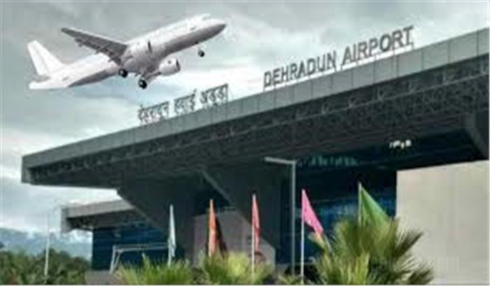 जॉलीग्रांट - पंतनगर एयरपोर्ट के विस्तार से राज्य के विकास को लगेंगे पंख , सीएम ने मुद्दे पर की चर्चा