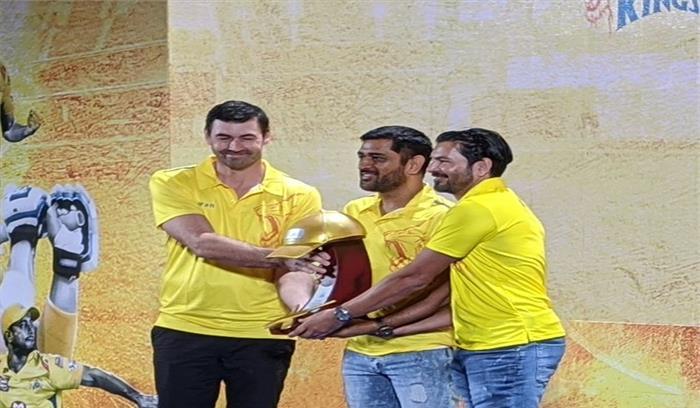 IPL 2020 - CSK ने अपने खिलाड़ियों के लिए रखी खास