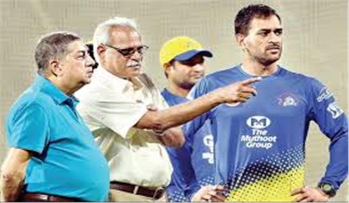 चेन्नई सुपर किंग्स अपने मैच की टिकट बिक्री की राशि देगी पुलवामा में शहीद जवानों के परिजनों को