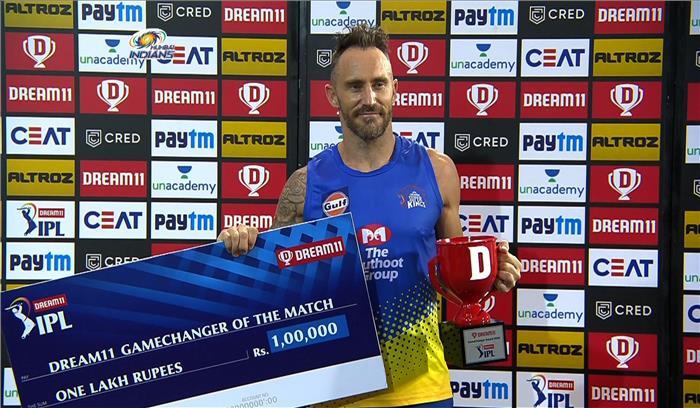 धोनी ने रोहित को मात दी, IPL 2020 में चेन्नई सुपरकिंग्स की विजयी शुरुआत