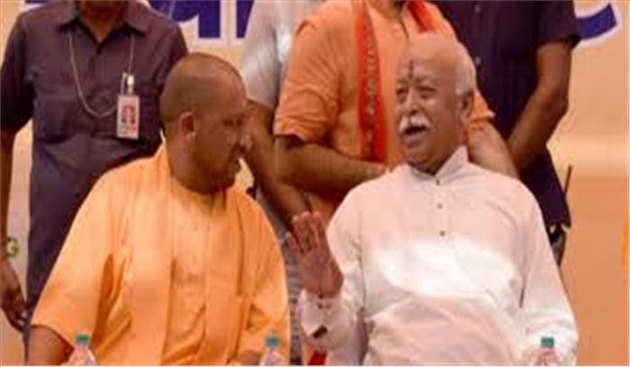 VHP की धर्मसंसद से पहले योगी आदित्यनाथ RSS प्रमुख मोहन भागवत से मिलने पहुंचे